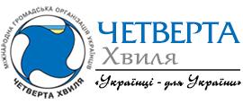 http://4hvylia.com/